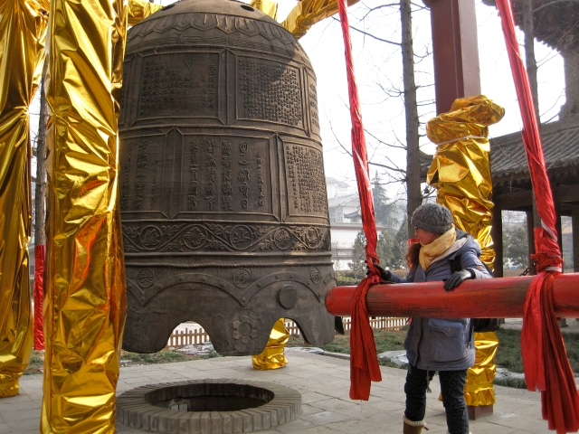 Magic Bell at Pagoda in Xi'an