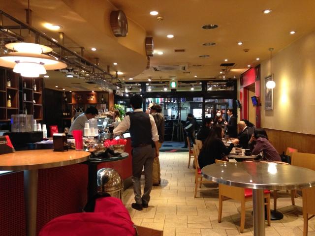 10pm caffeine break with masked woman