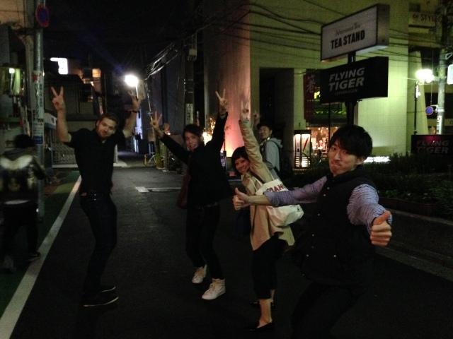 12pm directions to shinjuku