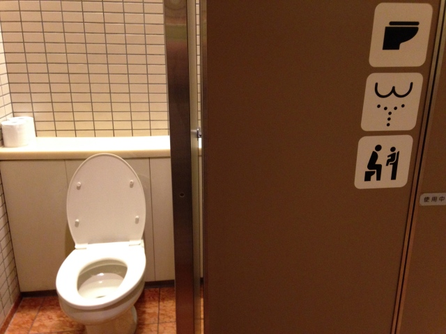 3pm amazing toilet options